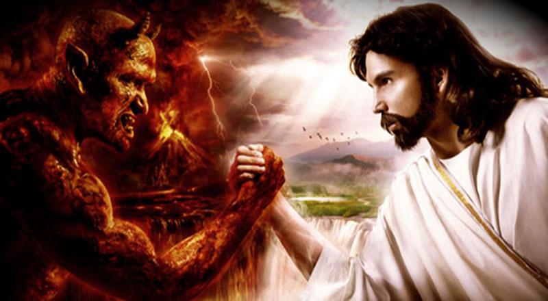 Дефиниција за сатанизам