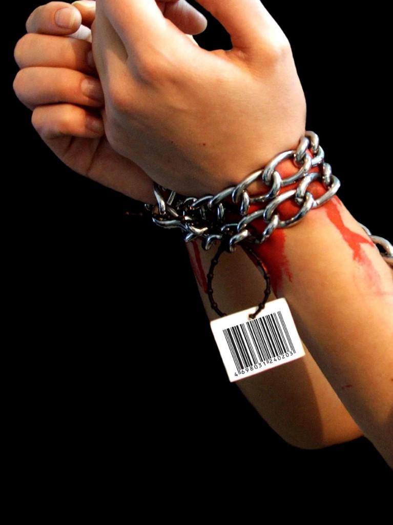 Модерното ропство