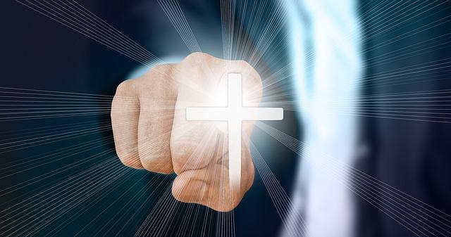 Христос и цариниците